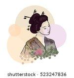 Geisha. Beautiful Japanese Girl....