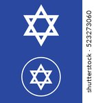 star of david symbol set | Shutterstock .eps vector #523273060