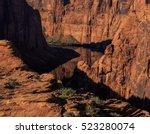 beautiful  scenic glen canyon... | Shutterstock . vector #523280074