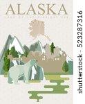 alaska travel vector poster.... | Shutterstock .eps vector #523287316
