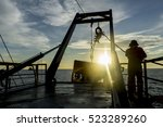 silhouette of worker recovering ... | Shutterstock . vector #523289260