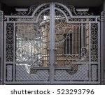 Magnificent Wrought Iron Gates  ...