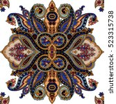 seamless paisley pattern.... | Shutterstock .eps vector #523315738
