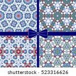 set of seamless patterns for...   Shutterstock .eps vector #523316626