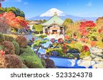 autumn and mount fuji  japan.  | Shutterstock . vector #523324378