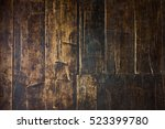 Vertical Barn Wooden Wall...