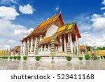 wat suthat thep wararam is a... | Shutterstock . vector #523411168