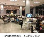 november 26  2016   group of... | Shutterstock . vector #523412410