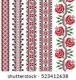 traditional romanian folk art... | Shutterstock .eps vector #523412638