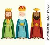 happy merry christmas manger... | Shutterstock .eps vector #523419730
