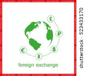 globe and money icon vector eps ... | Shutterstock .eps vector #523433170