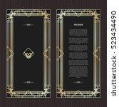vector geometric cards in art... | Shutterstock .eps vector #523434490