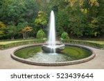 The Fountain In Japanese Garden.