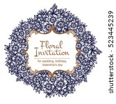 romantic invitation. wedding ... | Shutterstock . vector #523445239