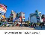 taipei  taiwan   january 24 ...   Shutterstock . vector #523468414