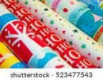 christmas wrapping | Shutterstock . vector #523477543