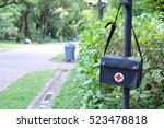 first aid kit hanging pole in... | Shutterstock . vector #523478818