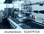 Professional Kitchen Interior ...