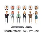 icons office people. different ... | Shutterstock .eps vector #523494820