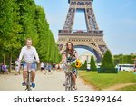romantic couple riding bicycles ... | Shutterstock . vector #523499164