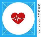 heart and electrocardiogram | Shutterstock .eps vector #523515430