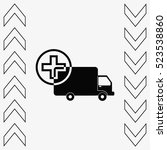 delivery sign icon  vector...   Shutterstock .eps vector #523538860