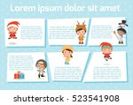 cute kids with christmas... | Shutterstock .eps vector #523541908