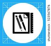 homework concept icon | Shutterstock .eps vector #523567876