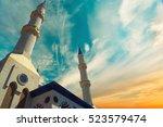 the omar al khatab   al farouk... | Shutterstock . vector #523579474