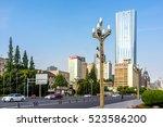 chengdu  china   july 22nd.... | Shutterstock . vector #523586200