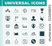 set of 25 universal editable... | Shutterstock .eps vector #523608853