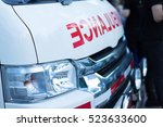 Small photo of Ambulance cars in hopital.