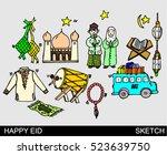 eid mubarak  sketch | Shutterstock .eps vector #523639750