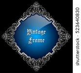 Vintage Decorative Silver Fram...