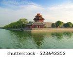 Corner Of The Forbidden City I...