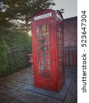 telephone box red | Shutterstock . vector #523647304