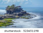 """the temple """"tanah lot"""" on the... 