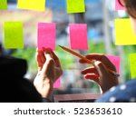 business people using sticky... | Shutterstock . vector #523653610