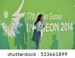 incheon  korea  september 19 ... | Shutterstock . vector #523661899