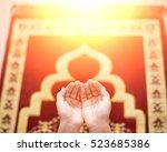 child open empty hands with... | Shutterstock . vector #523685386