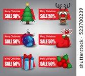 christmas sale banner | Shutterstock .eps vector #523700239