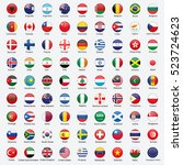 glossy button flags | Shutterstock .eps vector #523724623