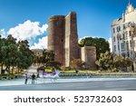 baku  azerbaijan  oct 3  2016 ... | Shutterstock . vector #523732603
