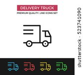 vector delivery truck icon.... | Shutterstock .eps vector #523741090