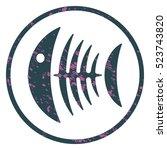 fishbone icon | Shutterstock .eps vector #523743820