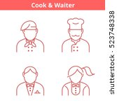 occupations avatar set  cook ... | Shutterstock .eps vector #523748338