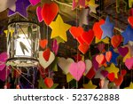 candles hanging above | Shutterstock . vector #523762888