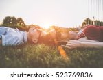 summer sunny evening. backlight.... | Shutterstock . vector #523769836