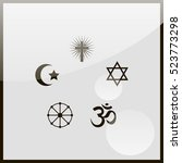 religion signs. | Shutterstock .eps vector #523773298