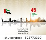 united arab emirates   uae  ... | Shutterstock .eps vector #523773310